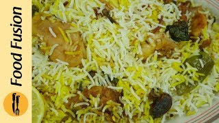 If we were to do just biryani recipes then we could do a new one everyday for one year. There are soo many variations but you will find 20-30 most commonly ...