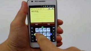 3D Smart Cuve Soft Keyboard YouTube video