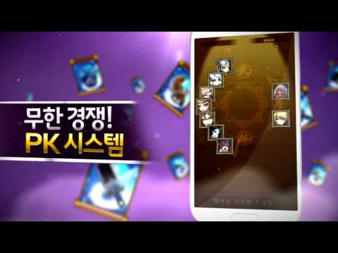 Video of 무협영웅전 for Kakao