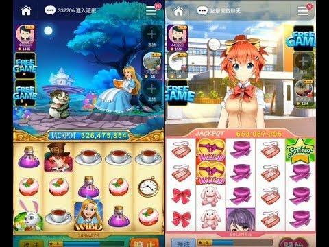 《角子共玩 Bravo Casino》手機遊戲玩法與攻略教學!
