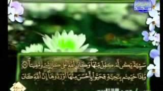 المصحف الكامل برواية ورش  للشيخ عمر القزابري الجزء 05
