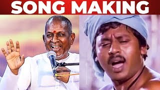 Video Shenbagame Shenbagame Song Making - Ilayaraja Funny Speech | Enga Ooru Pattukaran | Ramarajan MP3, 3GP, MP4, WEBM, AVI, FLV Maret 2019