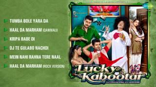 Jukebox - Lucky Kabootar