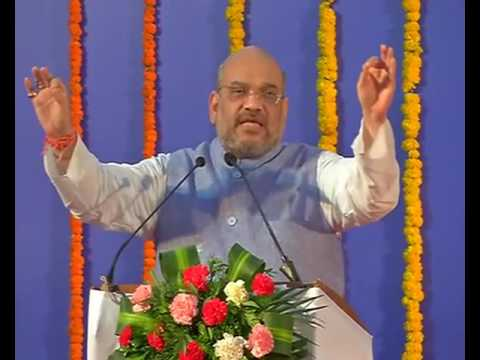 Shri Amit Shah's speech at felicitation program in Panaji, Goa : 09.04.2017