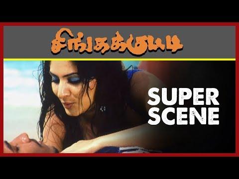 Video Singakutty - Super Scene 4 | Shivaji Dev | Gowri Munjal download in MP3, 3GP, MP4, WEBM, AVI, FLV January 2017