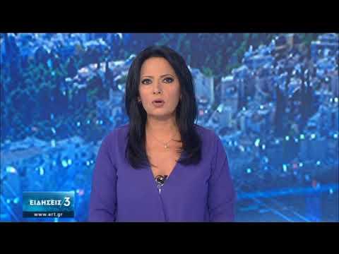 Αποκλεισμένα 6 χωριά στην Ορεινή Ναυπακτία – Πλημμύρες στην Αιτωλ/νία   26/09/2020   ΕΡΤ