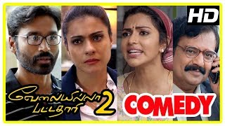 Video Velai Illa Pattadhari 2 Movie | Full Comedy Scenes | Dhanush | Amala Paul | Kajol | Vivek MP3, 3GP, MP4, WEBM, AVI, FLV November 2017