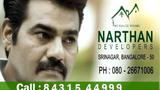 Narthan Developers Interview-1