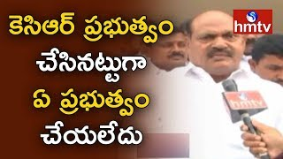 TRS MLA Bajireddy Govardhan Reddy Face To Face   Red Sorghum Farmers   hmtv News