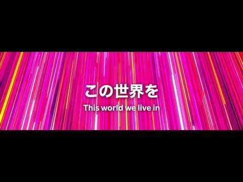 , title : 'MIYAVI「Bang!」Lyric Video(楽天モバイル CMソング)'