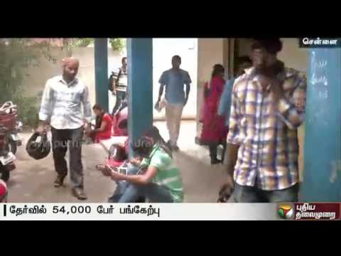 TNPSC-exam-to-fill-vacancies-in-Madras-HC-underway