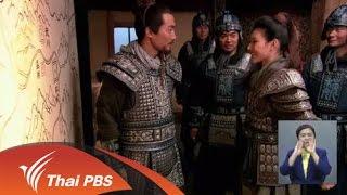 เปิดบ้าน Thai PBS - ความคิดเห็นของผู้ชมรายการในระบบ AD-Audio Description