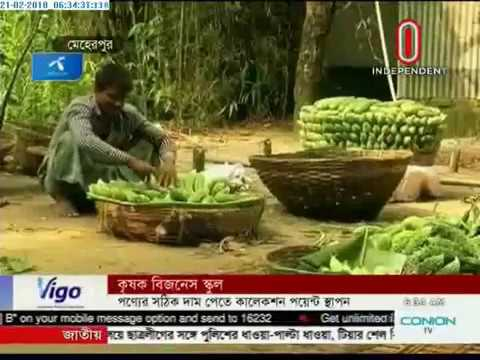 Farmers Business School in Meherpur (21-02-2018)
