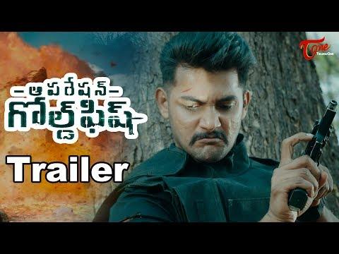 Oparation Gold Fish Trailer | Aadi | Sasha Chettri | Nitya Naresh | TeluguOne