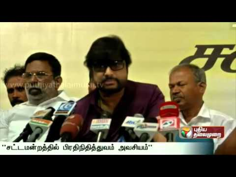 Naadalum-Makkal-Katchis-Karthik-says-political-parties-have-betrayed-his-party