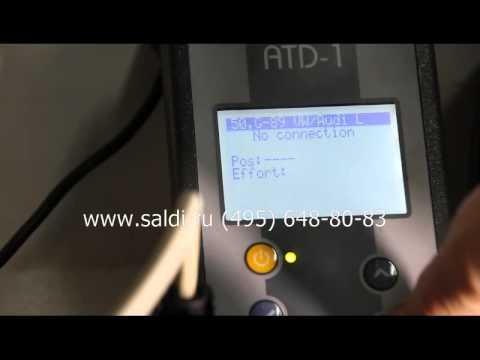 Тест №2 электронного актуатора для автомобильной турбины