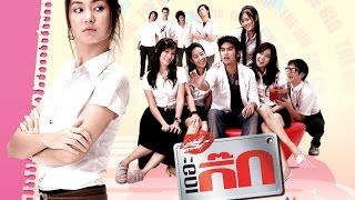 Nonton Full Thai Movie  The Gig English Subtitle Film Subtitle Indonesia Streaming Movie Download