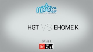 EHOME.King vs HGT, game 1