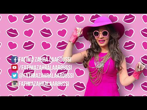 | Fatima Zahra Laaroussi 2016 - Nkhel9o Sa3ada
