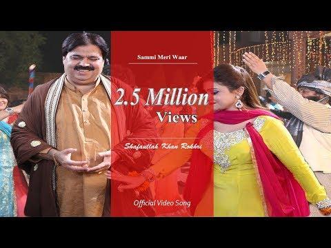 Video Shafaullah khan Rokhri Sammi Meri Waar download in MP3, 3GP, MP4, WEBM, AVI, FLV January 2017