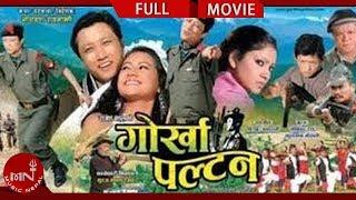 Gorkha Paltan Super Hit Nepali Movie