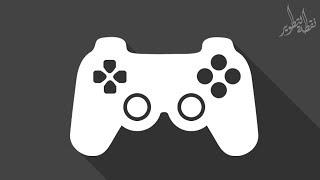 شرح تثبيت لعبة [ outlast ] ، [ نقطة التطوير - Dev-Point ] .