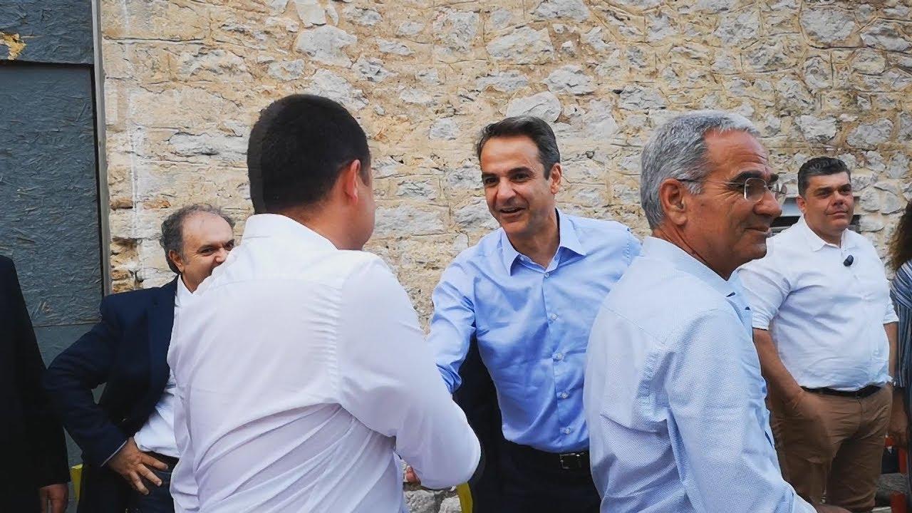 Στο Ναύπλιο ο πρόεδρος της ΝΔ Κυριάκος Μητσοτάκης