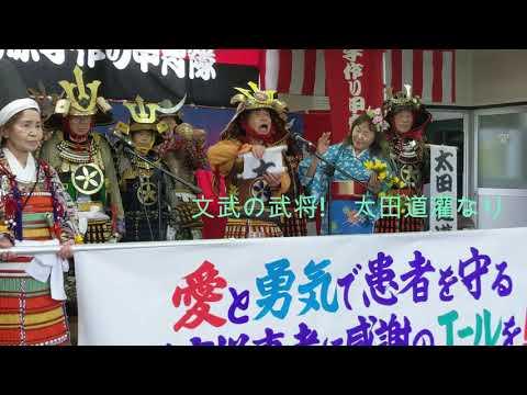神奈川「バーチャル開放区」「五人の道灌」寸劇の画像