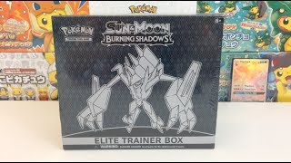 Today we are opening a super early pokemon burning shadows elite trainer box! Thanks to Flip And Barter: https://www.youtube.com/channel/UCkzcn8gUiFg_4R7R16BZdGwHis Video: https://www.youtube.com/watch?v=WmuUrdDjjnIEnter the giveaway! https://gleam.io/TgOUy/the-largest-pokemon-burning-shadows-giveaway-collaboration Special thanks to our sponsor: https://overthetoptcg.com/Subscribe today and join the Pikachu Army of proud Pokemon Fans! Let's share our love for Pokemon TOGETHER! :) If you want to buy/trade for cards I have pulled in my videos please check here: http://thecavendish.tictail.com/ Want to send fan mail? All fan mail will be featured in a livestream! P.O. Box 17594Sugar Land TX 77496I'm happy to sign cards as well as long as you include an unused stamp so I can send it back! Instagram: https://instagram.com/laughingpikachu/Personal Instagram: https://instagram.com/fawcett.hannah/Twitter: https://twitter.com/LaughingPikaSnapchat: fawcetthannahDaily Vlog Channel: https://tinyurl.com/pika-vlogsIntro Created By: http://bit.ly/sleepyfx Donations are never required, but always appreciated: http://paypal.me/laughingpikachuNews Updates Playlist: http://tinyurl.com/pokemonnewsupdatesPokemon Challenge Videos: http://tinyurl.com/pikapackopeningsCrazy Fan Mail Opening Series: http://tinyurl.com/pokemonfanmail