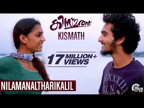 Download Kismath Malayalam Movie | Nilamanaltharikalil Song Video | Shane Nigam, Shruthy Menon| Official HD Video