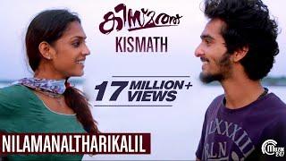 Video Kismath Malayalam Movie | Nilamanaltharikalil Song Video | Shane Nigam, Shruthy Menon| Official MP3, 3GP, MP4, WEBM, AVI, FLV September 2018