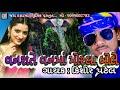 Kishor patel new timali song 2018(mansuri mobile shop piplod)