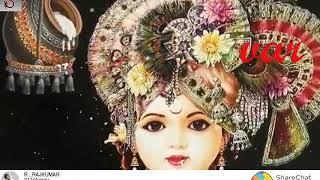 Radhe krishna vchan