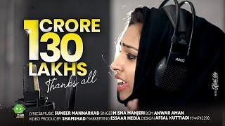 Video Maharin nin manam   Suneer Mannarkkad   khalbu kondoru Mahar   Misna Manjery   Essaar media MP3, 3GP, MP4, WEBM, AVI, FLV Agustus 2019