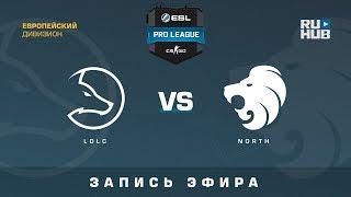 LDLC vs North - ESL Pro League S7 EU - de_mirage [CrystalMay, SleepSomeWhile]