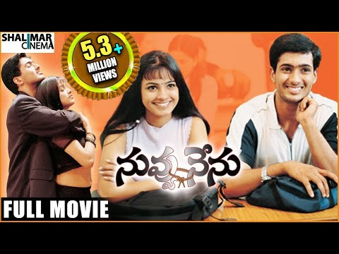 Video Nuvvu Nenu Full Length Telugu Movie    Uday Kiran, Anita, Sunil download in MP3, 3GP, MP4, WEBM, AVI, FLV January 2017