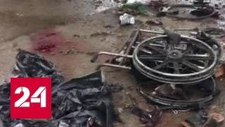 Дамаск: число жертв кладбищенского теракта возросло до 74