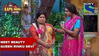 Meet the Beauty Queen Rinku Bhabhi - The Kapil Sharma Show
