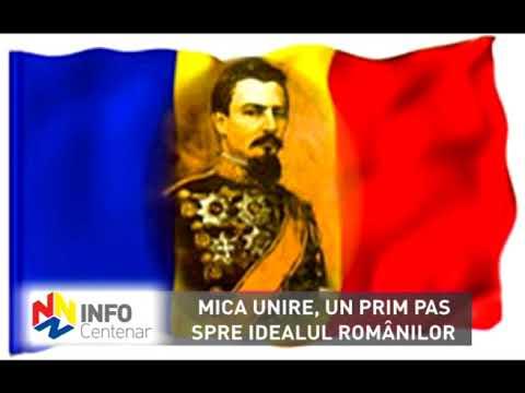 Un prim pas pentru idealul românilor