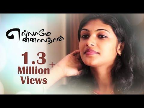 XxX Hot Indian SeX Ellamey Ennalathan New Tamil Short Film 2016.3gp mp4 Tamil Video