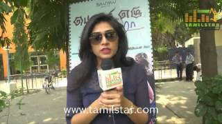 Archana at Ponge Ezhu Manohara Movie Team Interview