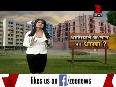 Zee Media special: Bare truth of DDA flats 01 September 2014 10 PM