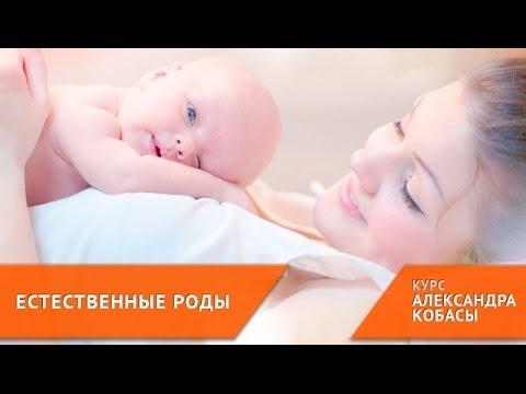 Дыхание в родах: период схваток-1
