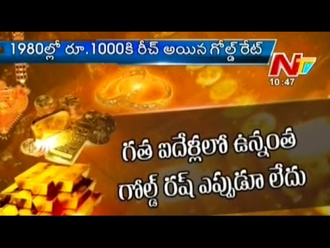 Gold Demand in India - Story Board - Part 02 21 October 2014 10 PM