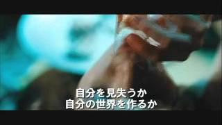 『ブラッディ・パーティ』予告編
