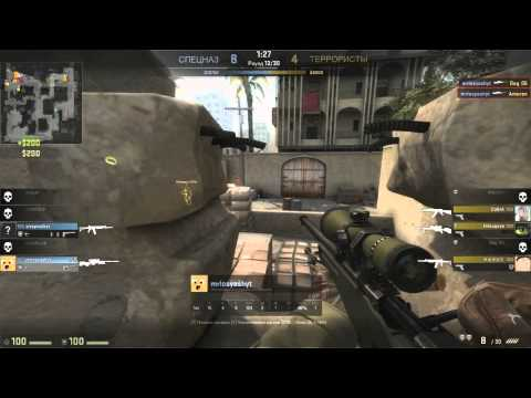 -5 AWP by mrlosyash | CS:GO