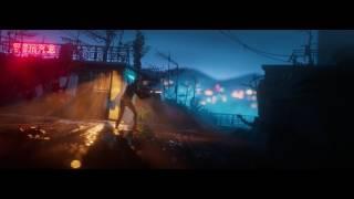 Trailer E3 17