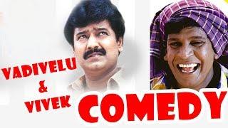 Video Vadivelu & Vivek Comedy Scenes | Kadhale Jeyam | Chellame | Vadivelu | Vivek | Vishal | Tamil Comedy MP3, 3GP, MP4, WEBM, AVI, FLV Maret 2019