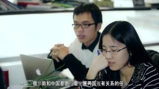 Риски юристов России и Китая