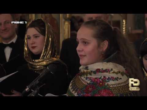 Яким був різдвяний концерт у Покровському соборі? [ВІДЕО]